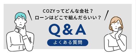 Q&A-よくある質問